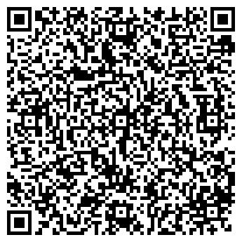 QR-код с контактной информацией организации ТЕЛЕАТЕЛЬЕ, ООО