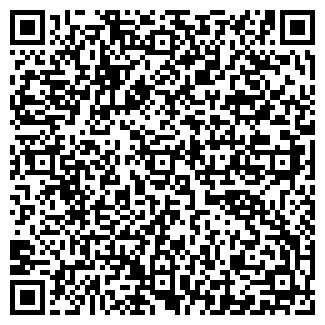 QR-код с контактной информацией организации ИРТЫШ-КОМПЛЕКТ ТОО