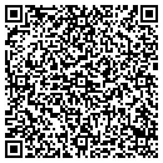 QR-код с контактной информацией организации МНЕВ И К, ПКФ