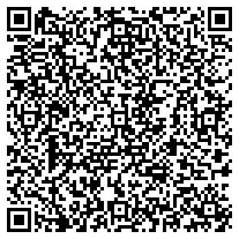 QR-код с контактной информацией организации СТРИНГЕР, ЗАО