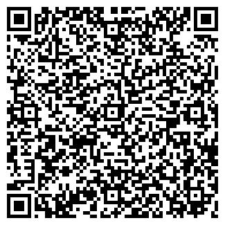 QR-код с контактной информацией организации ФЛИНТ, ООО