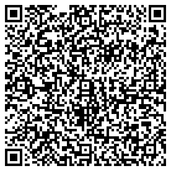 QR-код с контактной информацией организации ПАВЛОВ МОТОРС
