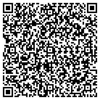 QR-код с контактной информацией организации ИНТЕРСАТ, ООО