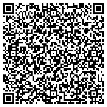 QR-код с контактной информацией организации БИЗНЕСС-КЛАСС, ООО