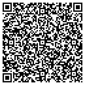 QR-код с контактной информацией организации ПРОКУС, ООО