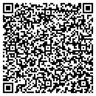 QR-код с контактной информацией организации Э. С. А., ООО