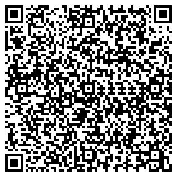 QR-код с контактной информацией организации КАГАЗЫ ТРЕЙДИНГ ТОО