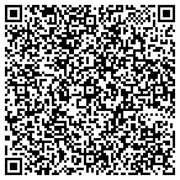 QR-код с контактной информацией организации ПЕРЕДВИЖНАЯ МЕХАНИЗИРОВАННАЯ КОЛОННА 24