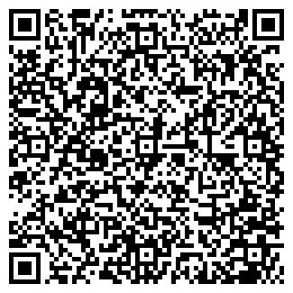 QR-код с контактной информацией организации РЕНТ КСК