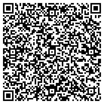 QR-код с контактной информацией организации БЮРО ДОБРЫХ УСЛУГ, ООО