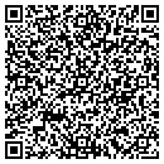 QR-код с контактной информацией организации АРТЕМИДА