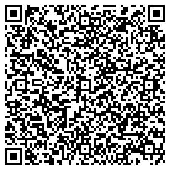 QR-код с контактной информацией организации КОЛПИНСКИЙ ПАССАЖИРАВТОТРАНС, ГУП