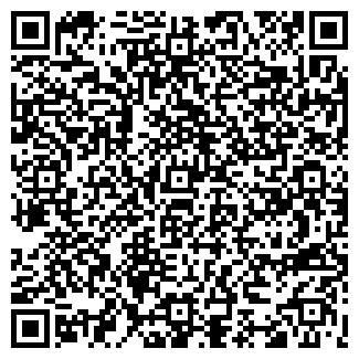 QR-код с контактной информацией организации ПОДВИГ
