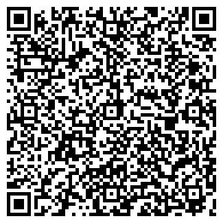 QR-код с контактной информацией организации АЙТАК, ООО