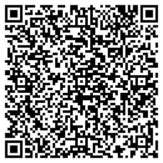 QR-код с контактной информацией организации ТРАНСКАТ, ЗАО