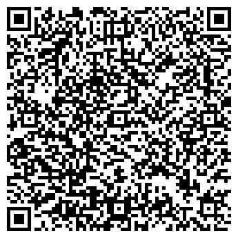 QR-код с контактной информацией организации МТЗ-СЕРВИС, ООО