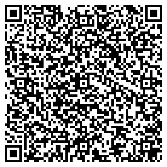 QR-код с контактной информацией организации АРМАСИС, ООО
