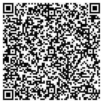 QR-код с контактной информацией организации СПЕЦИНТЕРНАТ