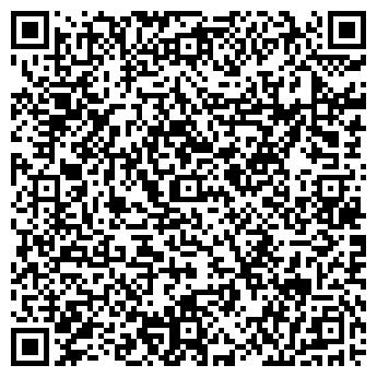 QR-код с контактной информацией организации ФЕНТЕЗИ ЛАЙТ
