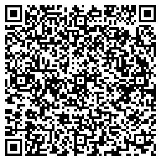 QR-код с контактной информацией организации ЗАО ВИЗА
