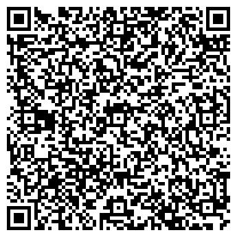 QR-код с контактной информацией организации БЕЛАРУС ДОР ТЕХ