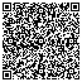 QR-код с контактной информацией организации АТП-10, ОАО