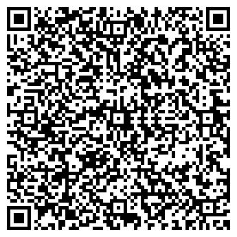 QR-код с контактной информацией организации ДИОГЕН, ООО