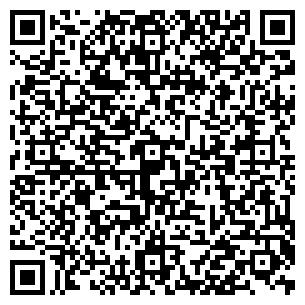 QR-код с контактной информацией организации ИЛАН