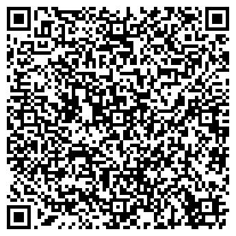 QR-код с контактной информацией организации ПУТЬ ЗНАНИЙ, ООО