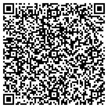 QR-код с контактной информацией организации СТ ТРАНС, ООО