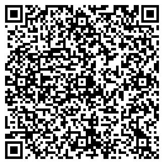 QR-код с контактной информацией организации ИНВАКОМ, ООО