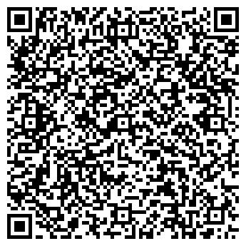 QR-код с контактной информацией организации АРАЗ, ООО
