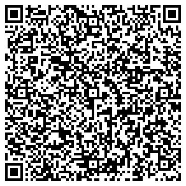 QR-код с контактной информацией организации ООО КВАРТАЛ такси