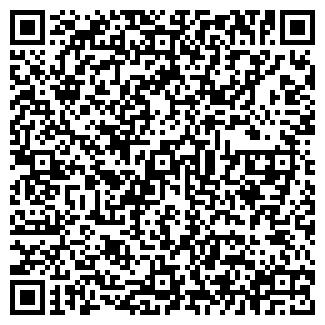 QR-код с контактной информацией организации ГРАФИТ-ЖСК