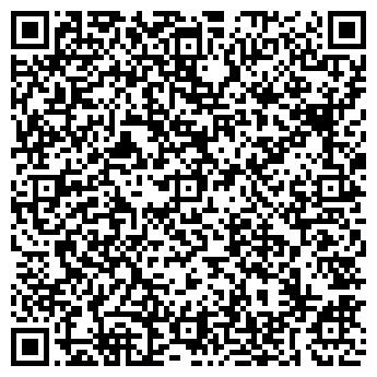 QR-код с контактной информацией организации ДАГ-СЕРВИС, ООО