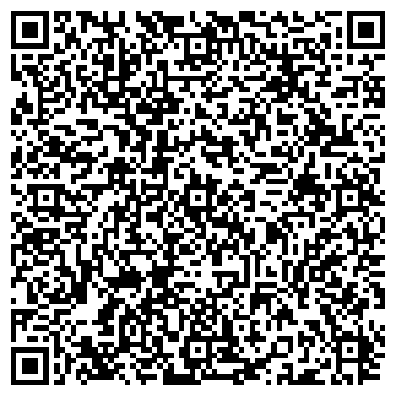 QR-код с контактной информацией организации № 2 ОЗДОРОВИТЕЛЬНЫЙ ДЕТСКИЙ САД