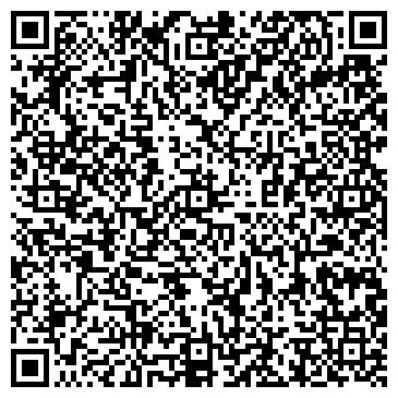 QR-код с контактной информацией организации № 11 ДЕТСКИЙ САД КОМБИНИРОВАННОГО ВИДА