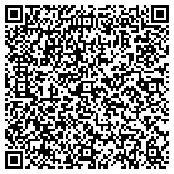 QR-код с контактной информацией организации № 16 ДЕТСКИЙ САД