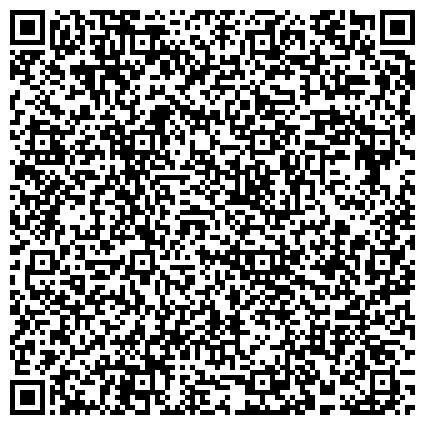 QR-код с контактной информацией организации № 26 ДЕТСКИЙ САД С ОСУЩЕСТВЛЕНИЕМ ЕСТЕСТВЕННО-НАУЧНОГО ПРЕДСТАВЛЕНИЯ И ЭКОЛОГИЧЕСКОЙ КУЛЬТУРЫ