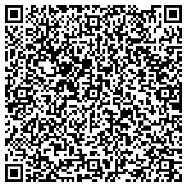 QR-код с контактной информацией организации TOO КАЗАХСКО-АМЕРИКАНСКИЙ УНИВЕРСИТЕТ