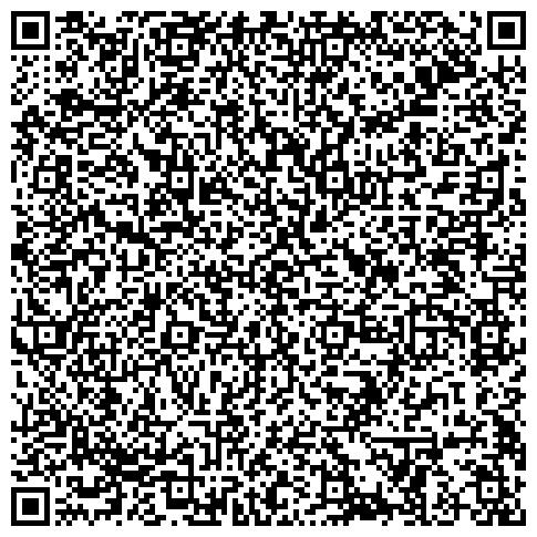 QR-код с контактной информацией организации Государственное бюджетное дошкольное образовательное учреждение детский сад № 34 компенсирующего вида Колпинского района Санкт-Петербурга, ГБДОУ