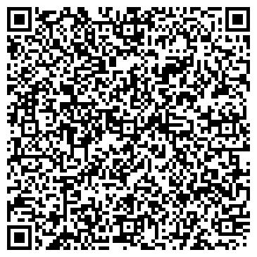 QR-код с контактной информацией организации № 39 ДЕТСКИЙ САД КОМБИНИРОВАННОГО ВИДА