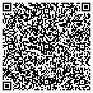 QR-код с контактной информацией организации № 42 ДЕТСКИЙ САД КОМПЕНСИРУЮЩЕГО ВИДА