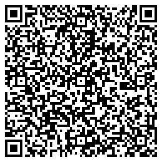 QR-код с контактной информацией организации ООО ФАКТОРИАЛ