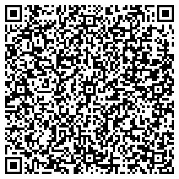 QR-код с контактной информацией организации КАЗАХСТАН ЛЕЧЕБНЫЙ КОМПЛЕКС МВД РК