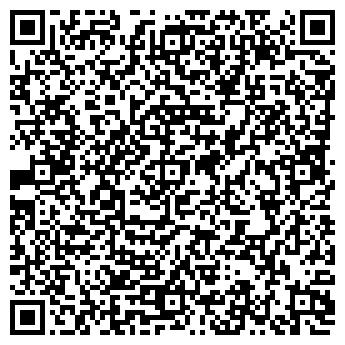 QR-код с контактной информацией организации КОСМОС-АВТО