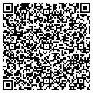 QR-код с контактной информацией организации ХЛЫЗОВ, ЧП