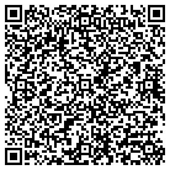 QR-код с контактной информацией организации ИДЕАЛИСТ, ООО