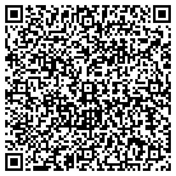 QR-код с контактной информацией организации КАРТЭКС, ООО