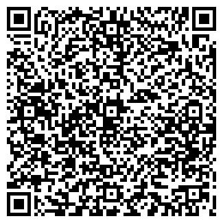 QR-код с контактной информацией организации РЕКОНЬ